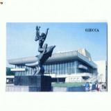 CP178-12 Odessa -Teatrul muzical de comedie -necirculata