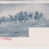 Carte postal veche italiana colectia Franco Agnetis gm120 redus