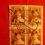Bloc 4 val.- 5 Lei Mihai Copil 1928 ,stampila Campina