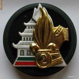 Ordin/ Decoratie, Europa - Legion Etrangere - Legiunea straina - Reg. 2 Geniu