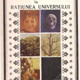 *2A(41) Bogdan V.Delavrancea-VIATA SI MOARTEA IN RATIUNEA UNIVERSULUI - Carte de aventura