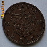 2 bani 1880 nr 3 - Moneda Romania