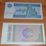 Bancnota Straine - Lot 2 bancnote Myanmar 1 kyat si 50 pyas UNC necirculate
