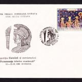 FDC. RO. 1983 - SUCEAVA - Expoz. Filat. si Numism. Permanente Istorice RO.