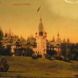 CASTELUL PELES - SINAIA