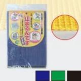 Anti alunecare tastatura 3 buc (culori inchise)