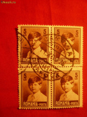 Timbre Romania - Bloc 4 val.- 5 Lei Mihai Copil 1928, stampila Campina