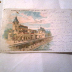 C.P.Exposition Universelle de Paris 1900 \ Circulata aug.1902