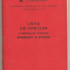 (C153) LISTA DE PRETURI 1975, ROMPRESFILATELIA