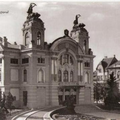CP204-20 Cluj -Teatrul National -RPR -carte postala, circulata 1959 ? -in text:,, sunt un magar si necrescut