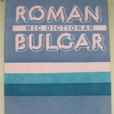MIC DICTIONAR ROMAN BULGAR TIBERIU IOVAN