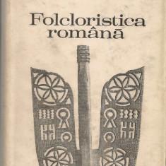 Gheorghe Vrabie - Folcloristica romana - cu autograf