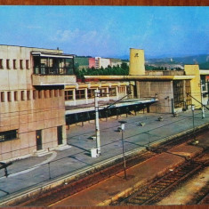 Carti Postale Romania dupa 1918 - Judetul CARAS-SEVERIN. RESITA - GARA DE NORD, NECIRCULATA