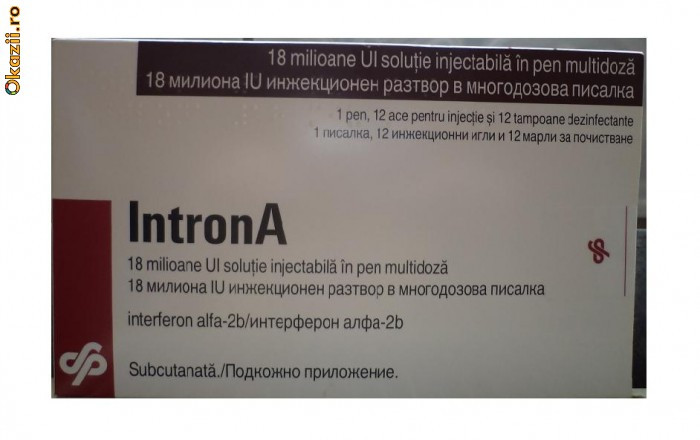 INTERFERON ALFA 2B (INTRON A) - Okazii (114000217)