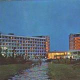 S 1717 Amara Complexul sanatorial al UGSR Circulata