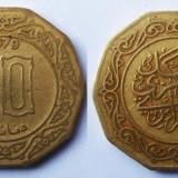 ALGERIA 10 DINARS DINARI 1979 **, Africa, An: 1979