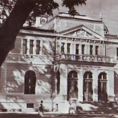Carti Postale Romania dupa 1918 - R-7243 BISTRITA-Casa raionala de cultura, CIRCULAT 1965