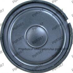 Difuzoare - Difuzor 28 x 4, 2 mm, 250mW/ 8 ohmi-2240