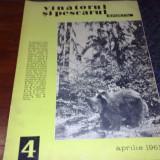 Revista vanatorul si pescarul sportiv - aprilie 1963