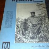 Revista vanatorul si pescarul sportiv - octombrie 1964
