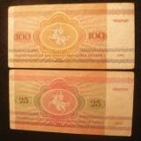 Set 2 Bancnote 25 si 100 Ruble BIELORUSIA 1992