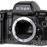 Nikon F90 - defect