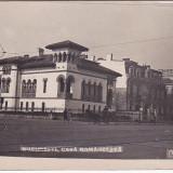 Bucuresti carte postala Casa Romaneasca, birja, masina de epoca, aprox 1920, edit Leonar, PERFECTA