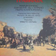Muzica Clasica, VINIL - PALACIO DE BELLAS ARTES DISC VINIL 2 DISCURI