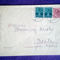 Plic - Intreg postal - Circulatie 1930 - Catre Resita
