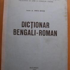 Amita Bhose - Dictionar bengali-roman Altele