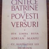 CANTECE BATRANE SI POVESTI IN VERSURI din limba rusa de Adrian Maniu
