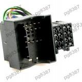Cablu ISO BMW, Land Rover, Rover, adaptor ISO BMW, Land Rover, Rover, 4Car Media-000071 - Conectica auto