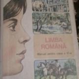 Limba Romana, Manual pentru clasa a VI-a - Manual Clasa a VI-a