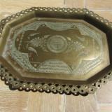 Veche tava orientala - Metal/Fonta