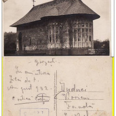 Carti Postale Romania dupa 1918, Circulata, Fotografie - Gura Humorului ( Bucovina, jud. Suceava )