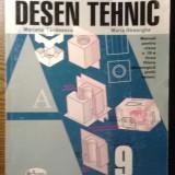 Carte - Maria Tanasescu, Maria Gheorghe - Desen Tehnic - Manual pentru clasa a IX-a liceu filiera tehnologica profil tehnic - Manual Clasa a IX-a, Alte materii