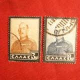 Serie- Moartea Regelui Constantin 1936 Grecia, 2 val.stamp., Europa, Regi