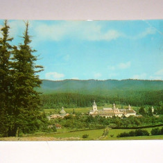 Carte postala - ilustrata - ARTA - RELIGIE - MANASTIREA NEAMT - necirculata - anii 1970-1990 - 2+1 gratis toate produsele la pret fix - RBK4742 - Carte Postala Moldova dupa 1918, Fotografie