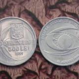 500 LEI 1999 ECLIPSA Necirculata - Moneda Romania
