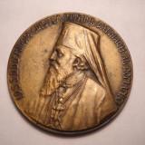 Medalie Mitropolitul Miron Cristea 1938 - Intaiul Mitropolit al Romaniei - Medalii Romania