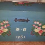 Mobilier - Lada zestre cufar decor rustic 1983 colectie