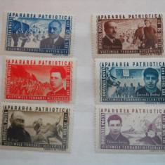 Timbre Romania, Nestampilat - Apararea patriotica LP 168 8895