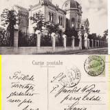 Bucuresti - Arhiepiscopia catolica - rara, Circulata, Printata