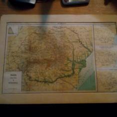 HARTA FIZICA A ROMANIEI ( perioada interbelica ) * Scara 1: 2500000 -- dim. 44cm * 28cm - Harta Romaniei