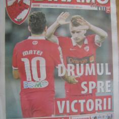 Program meci - Dinamo Bucuresti - ASA Tg, Mures (9 august 2014)