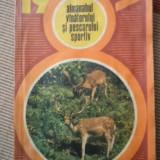 Almanahul almanah vanatorului si pescarului sportiv hobby vanatoare pescuit natura 1981