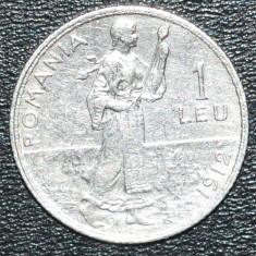Monede Romania - (1247) ROMANIA 1 LEU 1912 REGELE CAROL I - MONEDA ARGINT - TESETOAREA !!! - IEFTIN !!!