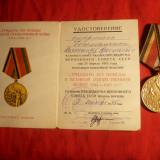 Medalie si Brevet 30 Ani de la Victoria asupra Fascismului 1975 URSS - Ordin/ Decoratie