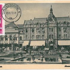 Carti Postale Romania 1904-1918, Necirculata, Printata - IPV 556 SATU MARE