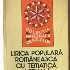 LIRICA POPULARA ROMANEASCA CU TEMATICA ACTUALA, Nicoleta Coatu, 1984 Carte noua - Studiu literar